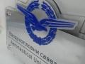 proizvodi-od-klirita-pk-3d-table-obelezavanje-firmi