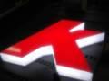 proizvodi-od-klirita-svetlece-reklame-3D-svetlece-slovo