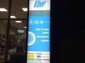 proizvodi-od-klirita-svetlece-reklame-proizvodi-od-klirita-svetlece-reklame