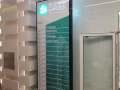 proizvodi-od-klirita-totemi-proizvodi-od-klirita-totemi-indoor-totem